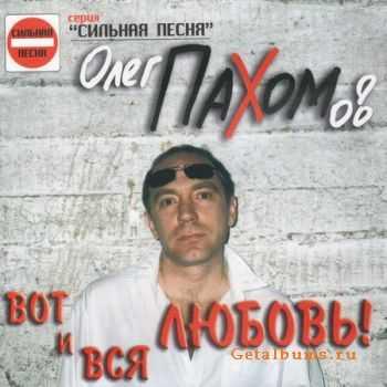 новый русский панк-рок