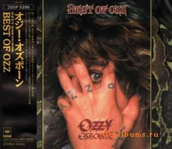 Ozzy Osbourne - Best Of Ozz (Japanese Edition) 1989 (Lossless) + MP3