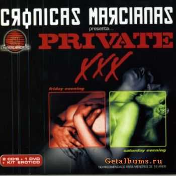 VA - Cronicas Marcianas Presenta Private XXX 2CD(2003) FLAC/MP3