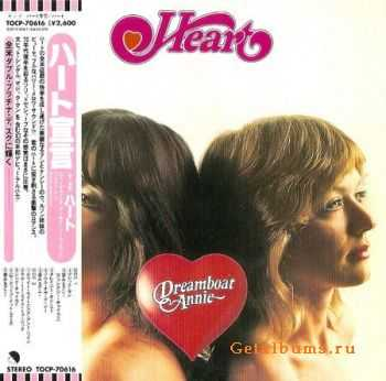 Heart - Dreamboat Annie (Japanese Edition) 1976 (Lossless) + MP3