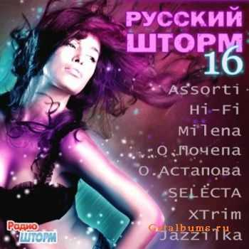 Музыка mp3 новинки 2011 скачать