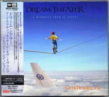 Dream Theater - A Dramatic Turn of Events (japanese edition) (2011)