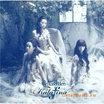 Kalafina - After Eden(2011)