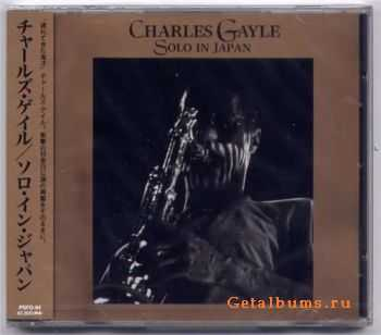 Charles Gayle - Solo in Japan (1997)