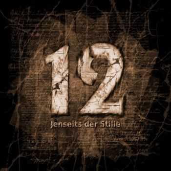 Hammerschmitt - 12 Jenseits Der Stille (2011)
