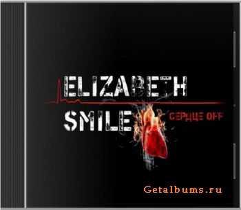 Elizabeth Smile - ������ Off (2011)