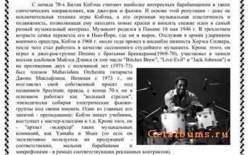 Александр Продан - Краткая энциклопедия джаза и блюза в 3-х томах (2007)