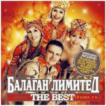 Балаган Лимитед - The Best. Лучшие песни (2008)