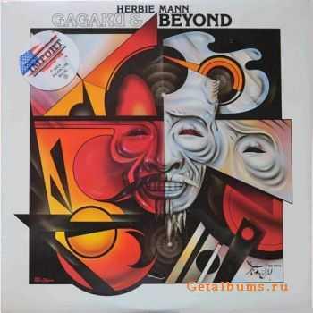 Herbie Mann - Gagaku & Beyond (1976)