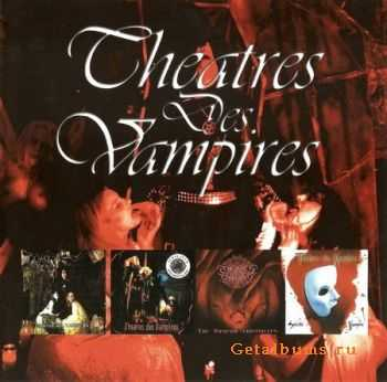 Theatres Des Vampires - The Blackend Collection (4CD) 2004 (Lossless) + MP3