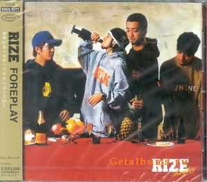 Rize - Foreplay (2001)