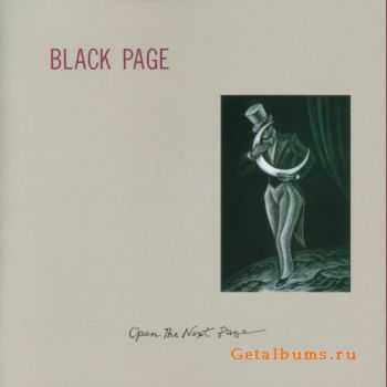 Black Page   - Open The Next Page (2007 Remastered Japanese Edition) (1986)