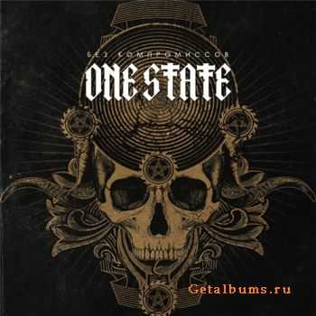 One State - ��� ������������ (2011)