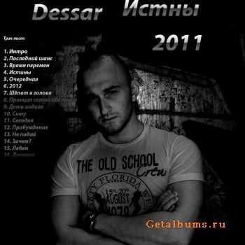 Dessar - 2012
