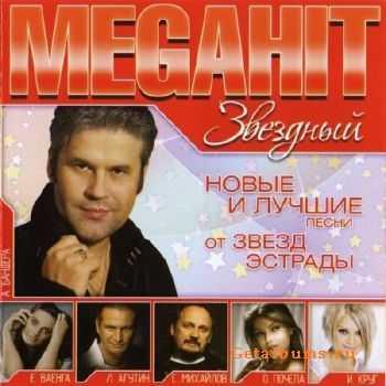 Megahit ������� (2011)