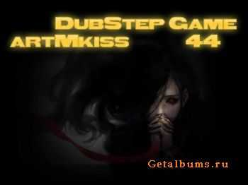 DubStep Game v.44