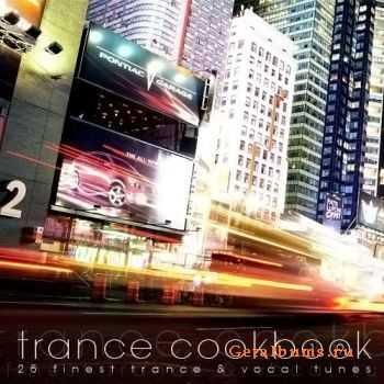 Trance Cookbook Vol.19 (2011)