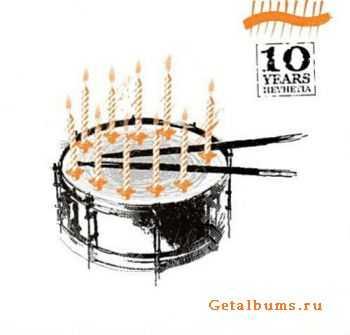 VA - 10 Years Hevhetia (2011)