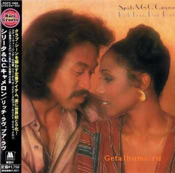 Syreeta & D.C. Cameron - Rich Love, Poor Love (1977)
