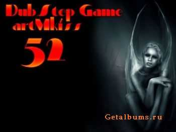 DubStep Game v.52 (2011)