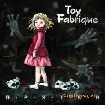 Toy Fabrique  - Прятки  (2011)