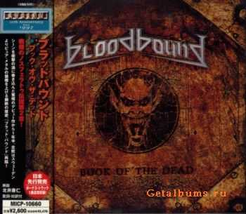 Bloodbound   - Book of The Dead (Japanese Edition) (2007)