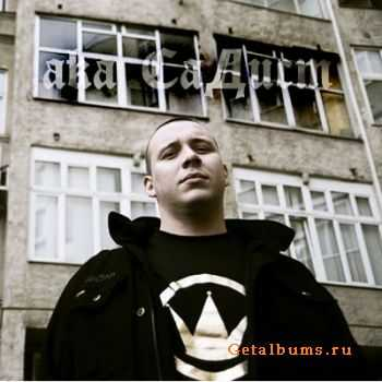 aka СаДист & Удав Каа - Домино (VGA Prod)