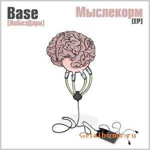 Base - ���������