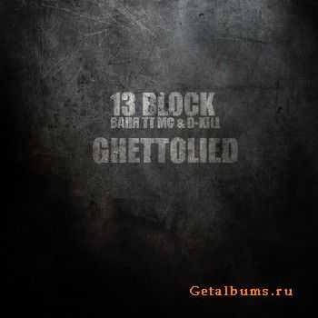 13 Block(D-Kill ft. Ваня TTmc) - GhettoLied (2011)