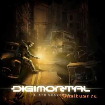 Digimortal - ��, ��� ��������... [Single]  (2011)