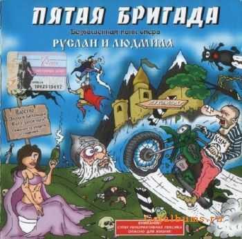 ����� ������� - ������ � ������� (2004)