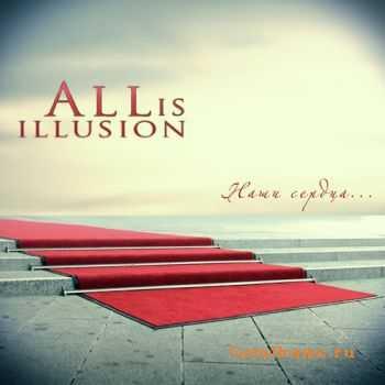 All is illusion - Наши Сердца [EP] (2011)