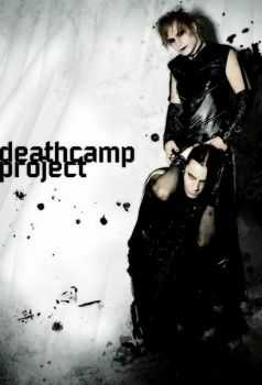 Deathcamp Project - Painthings (2011)