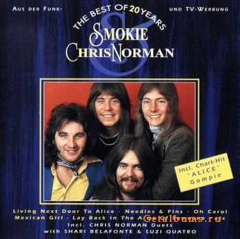 Smokie & Chris Norman - The Best Of 20 Years (1995) (Lossless) + MP3