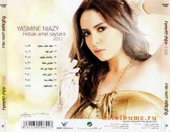 Yasmine Niazy - Hobak Amel Saytara (2011)