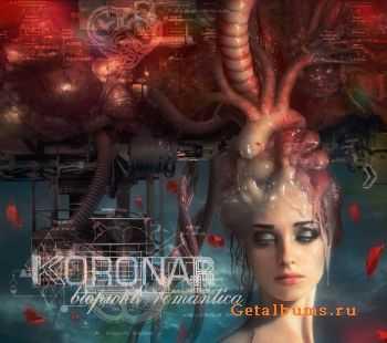 Koronar - Biopunk Romantica (2011)