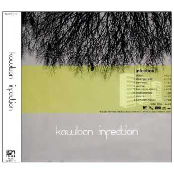Kowloon - Infection (2007)