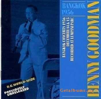 Benny Goodman - Bangkok Concerts (1956)