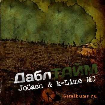 JO CASH & k-LIME MC - ДАБЛТАЙМ (2011)