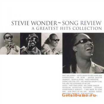 Stevie Wonder - Song Review: A Greatest Hits Collection (1996)