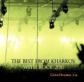 VA - The Best From Kharkov With Rock - 2011 (2011)