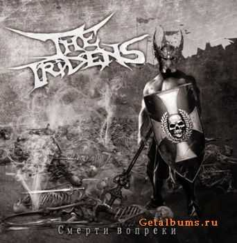 The tridens  - ������ ������� (2011)