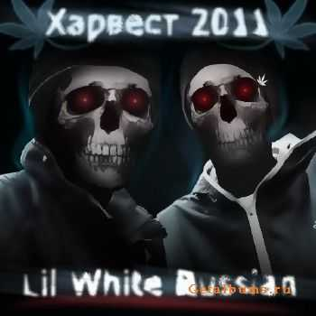 Lil' White Russian - Харвест (2011)