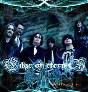 Edge Of Eternity - Edge Of Eternity (2011)