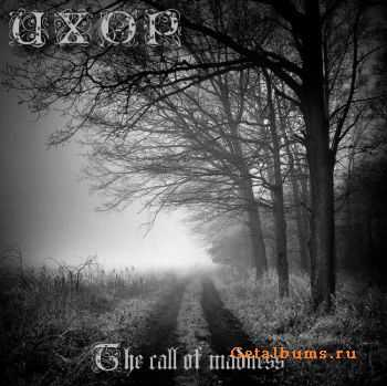 ���� - The Call Of Madness (EP) (2011)