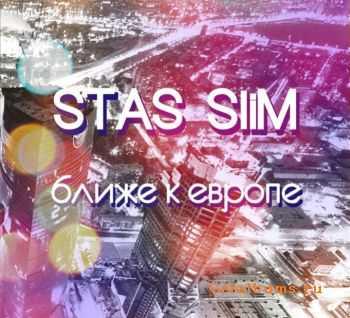 Stas SliM - ����� � ������ Mixtape (2011)