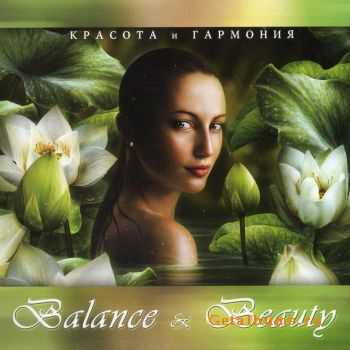 VA - Balance & Beauty (2009)