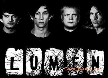 Lumen - ��� ������� [����� �����] (2011)