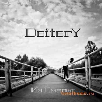 Deitery - Из смальт (EP) (2011)