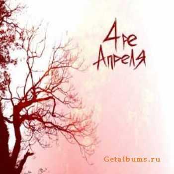 4pe ������ - ����� [Single]